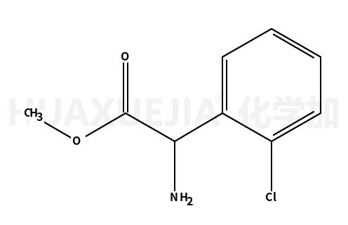 (S)-(+)-2-氯苯甘氨酸甲酯