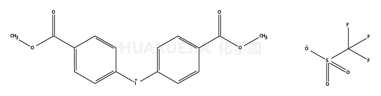 二对甲酸甲酯苯基高价碘鎓盐