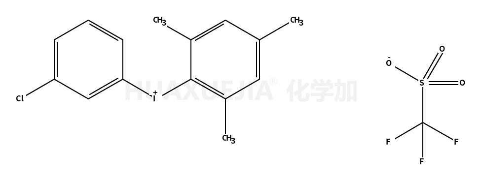 2,4,6-三甲基苯基间氯苯基高价碘鎓