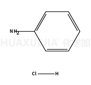 苯胺盐酸盐