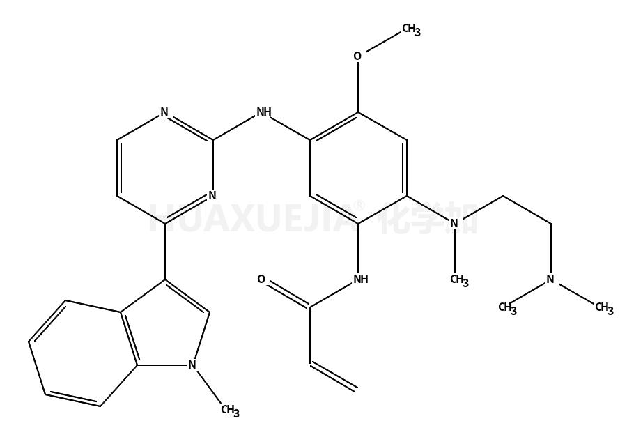 甲磺酸盐AZD9291