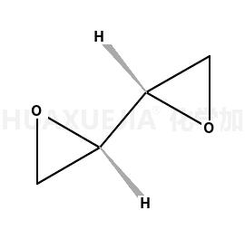 雙環氧化丁二烯