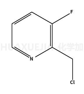 2-氯甲基-3-氟吡啶
