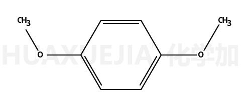 對苯二甲醚
