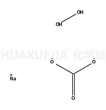 过氧碳酸钠