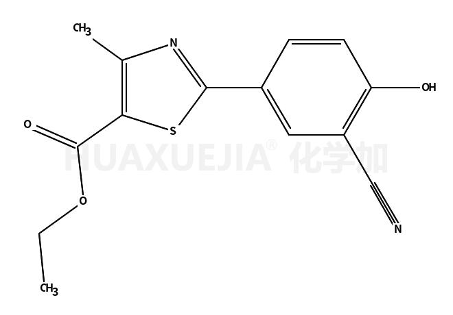 2-(3-氰基-4-羟基苯基)-4-甲基-1,3-噻唑-5-羧酸乙酯