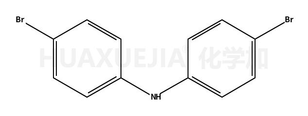 双(4-溴苯基)胺