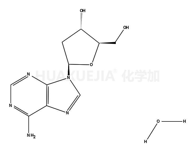 2'-脱氧腺苷一水合物