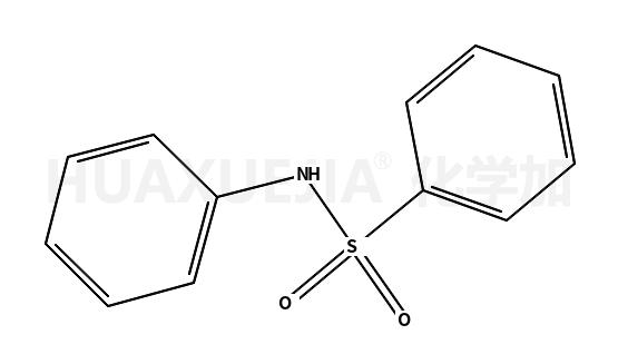 N-苯磺酰苯胺