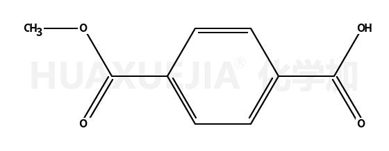 对苯二甲酸单甲酯