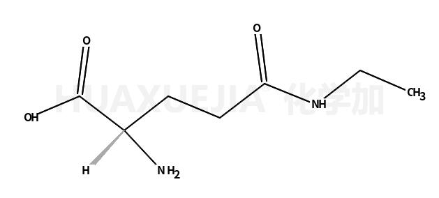 (S)-Theanine
