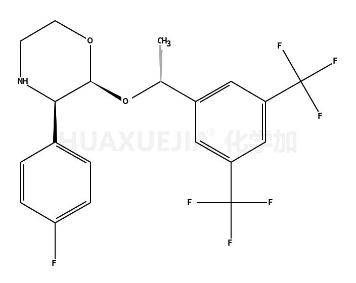 [2R-[2aR*),3a]-2-[1-[3,5-双(三氟甲基)苯基]乙氧基]-3-(4-氟苯基)吗啉