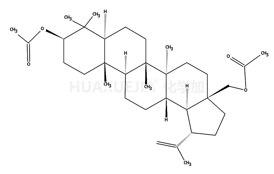 白桦醇双乙酰酯