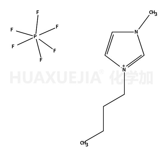 1-丁基-3-甲基咪唑六氟磷酸盐