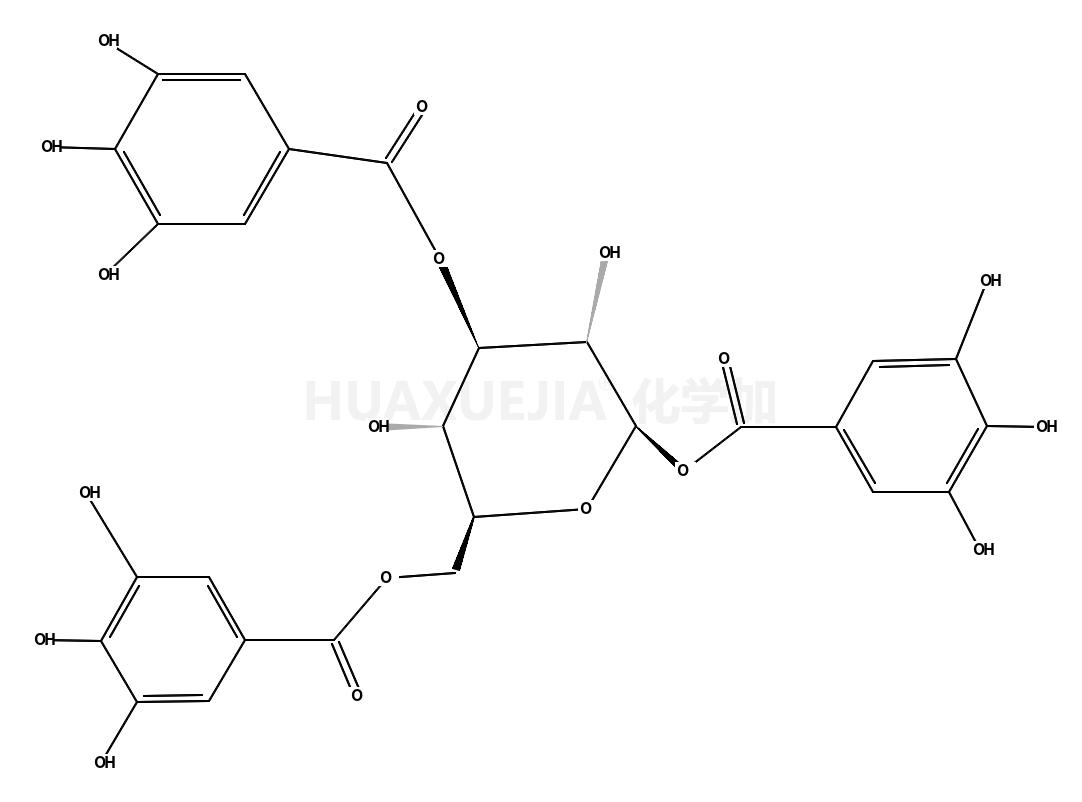 1,3,6-三-o-3,4,5-三羟苯甲酰-b-d-葡萄糖