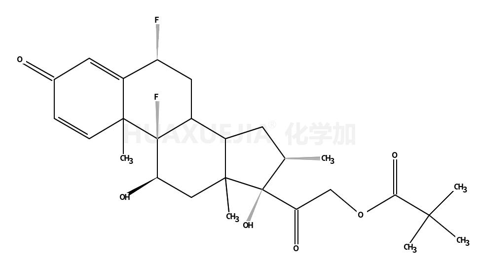 氟米松新戊酸酯
