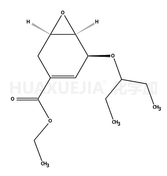 5-(戊烷-3-基氧基)-7-氧代-双环[4.1.0]庚-3-烯-3-羧酸乙酯