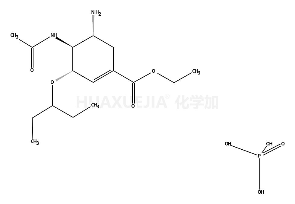 磷酸奥司他韦