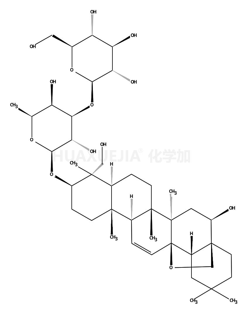 柴胡皂苷A