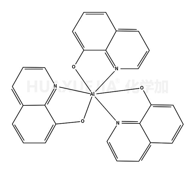 8-羟基喹啉铝