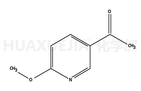 5-乙酰基-2-甲氧基吡啶