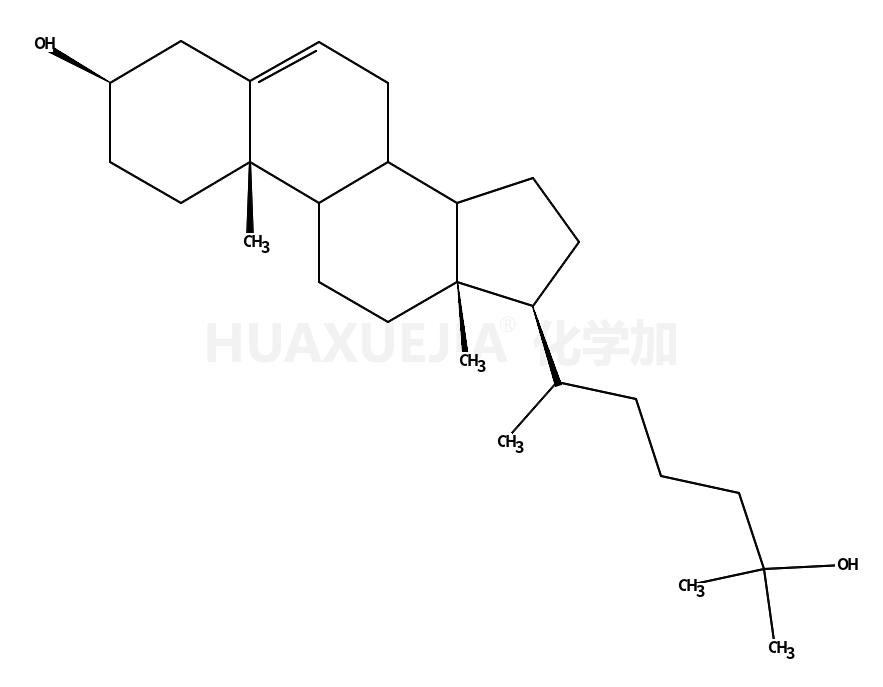 25-羟基胆甾醇