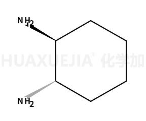 (1S,2S)-(+)-1,2-环己二胺