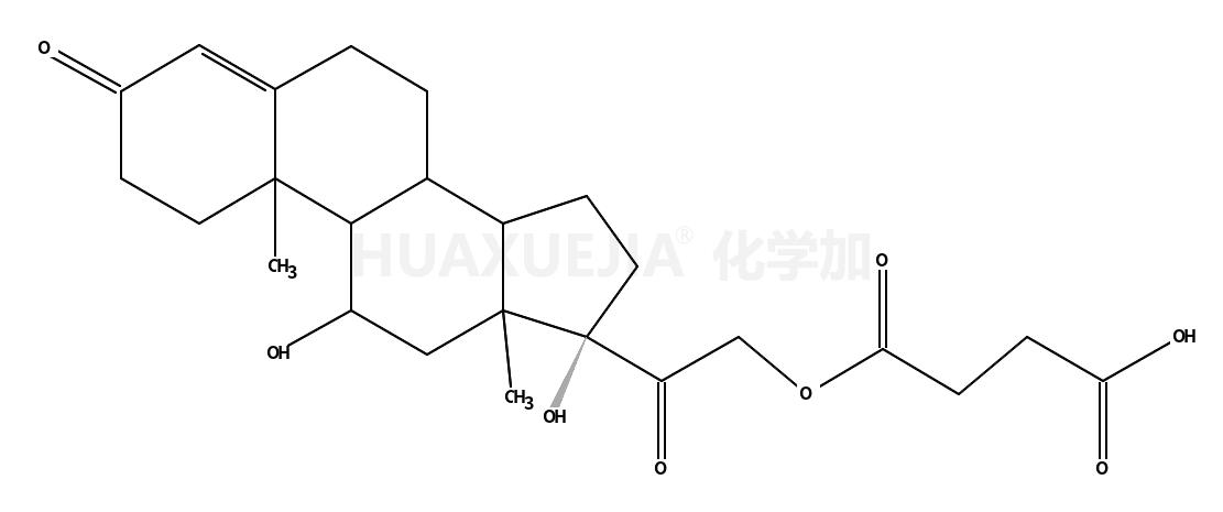 氢化可的松琥珀酸酯