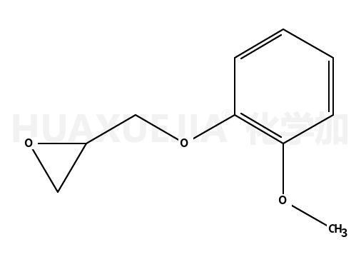 环氧丙基2-甲氧苯基醚