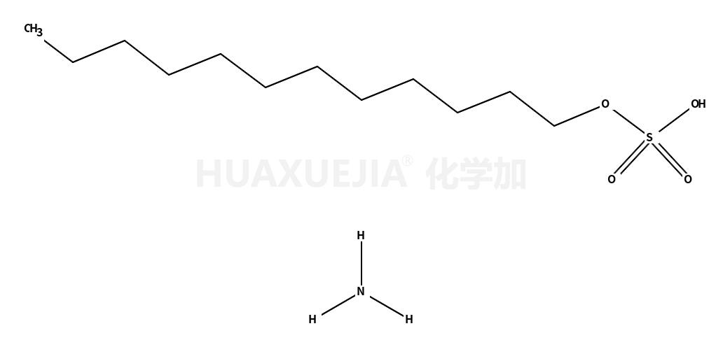 月桂醇硫酸酯铵盐