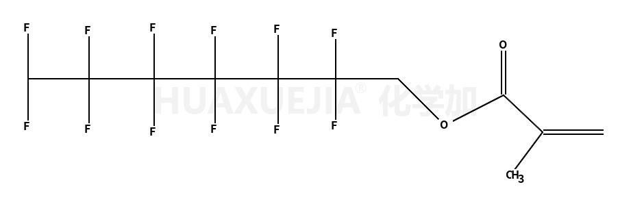 甲基丙烯酸十二氟庚酯