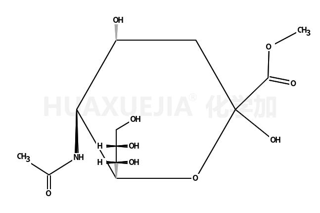 N-乙酰基神经氨酸甲基酯