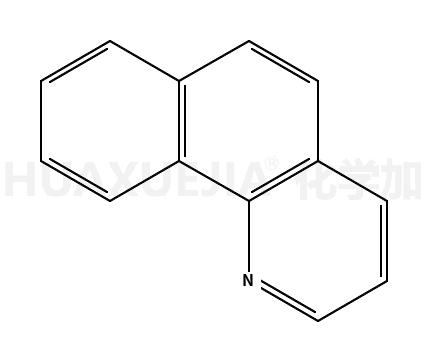 7,8-苯并喹啉