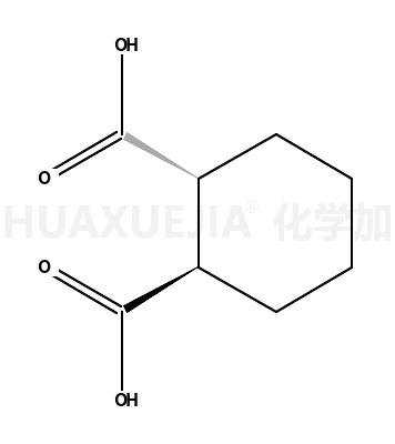 反-1,2-环己烷二甲酸