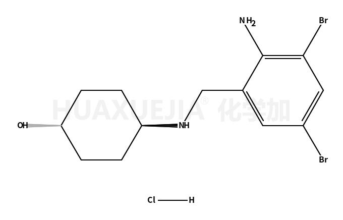 盐酸氨溴索