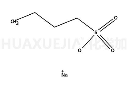 1-丁烷磺酸钠