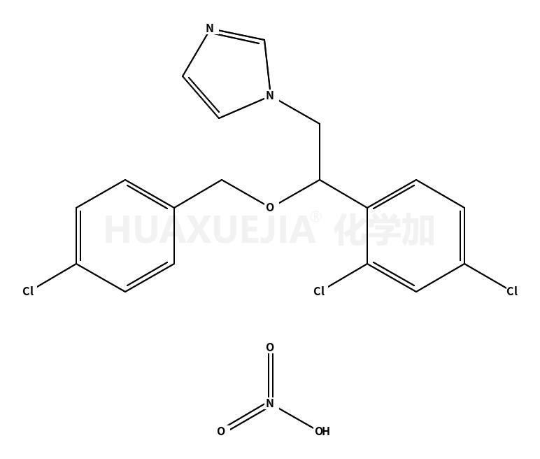 硝酸益康唑