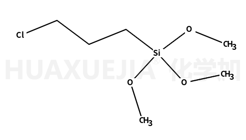 3-氯丙基三甲氧基硅烷