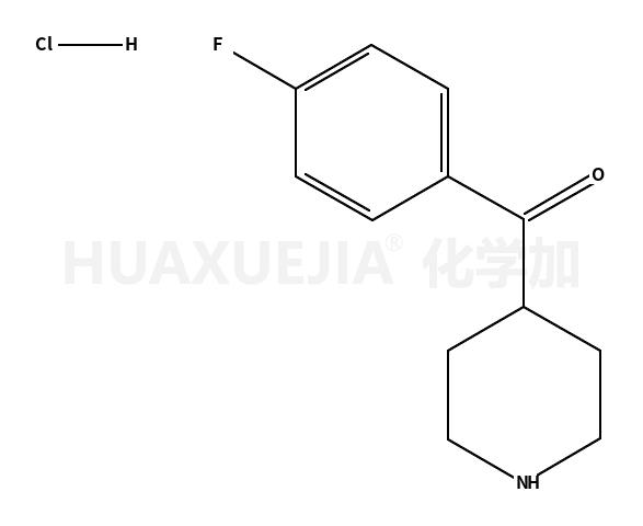 4-(4-氟苯甲酰基)哌啶盐酸盐