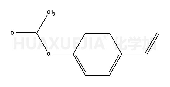 4-乙酰氧基苯乙烯