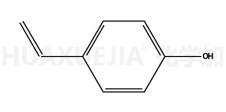 4-羟基苯乙烯
