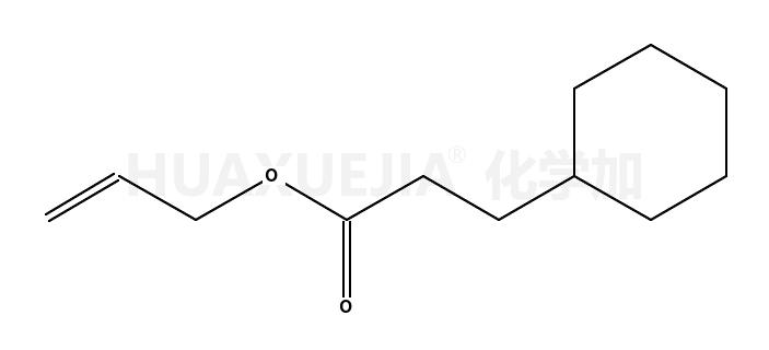 环己基丙酸烯丙酯