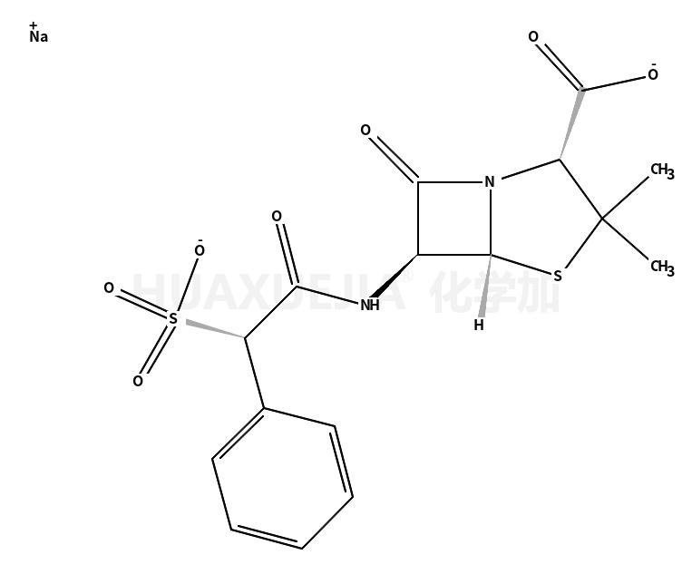 磺苄西林钠