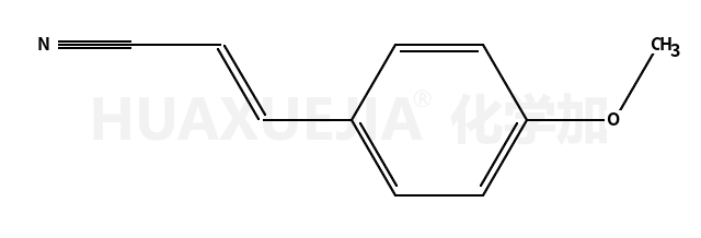 4-甲氧基肉桂腈