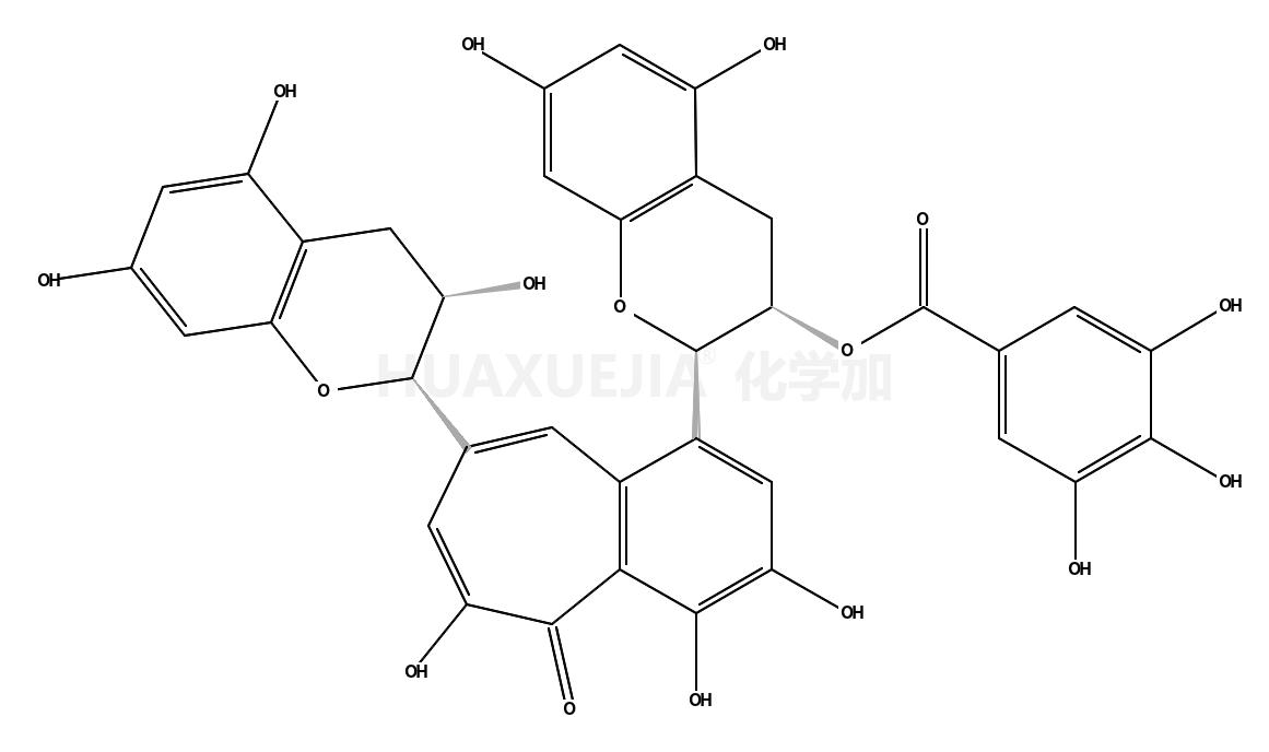 茶黃素-3'-沒食子酸酯