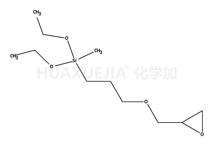 3-缩水甘油醚氧基丙基甲基二乙氧基硅烷
