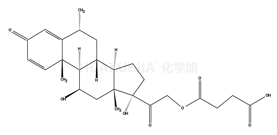 甲基泼尼松龙琥珀酸酯