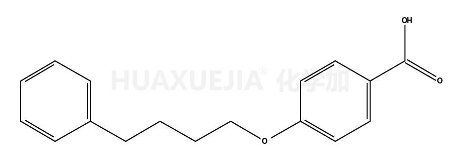 對苯丁氧基苯甲酸