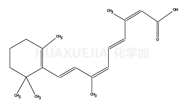 维生素A酸