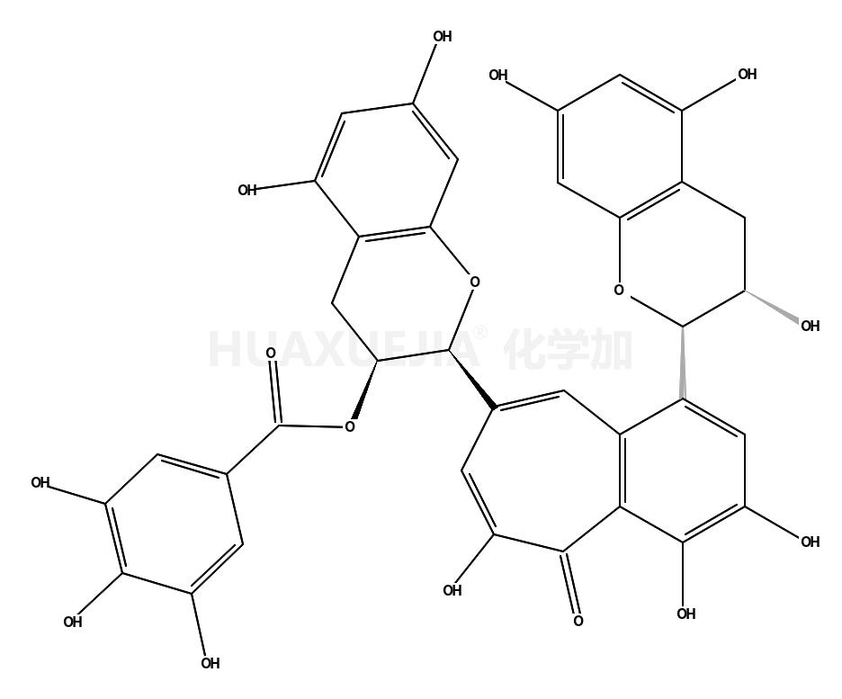 茶黃素-3-沒食子酸酯